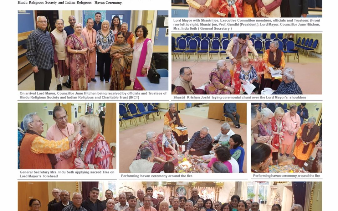 Lord Mayor Visits Radha Krishna Mandir
